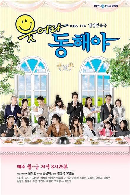 Cười Lên Dong Hae (2010) FULL - Smile, Dong Hae (2010) - VIETSUB - THVL1 Online - VTC7 Online - (159/159)