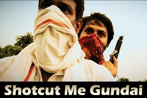 Shotcut Me Gundai