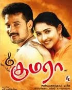 Kumara (2011) - Tamil Movie