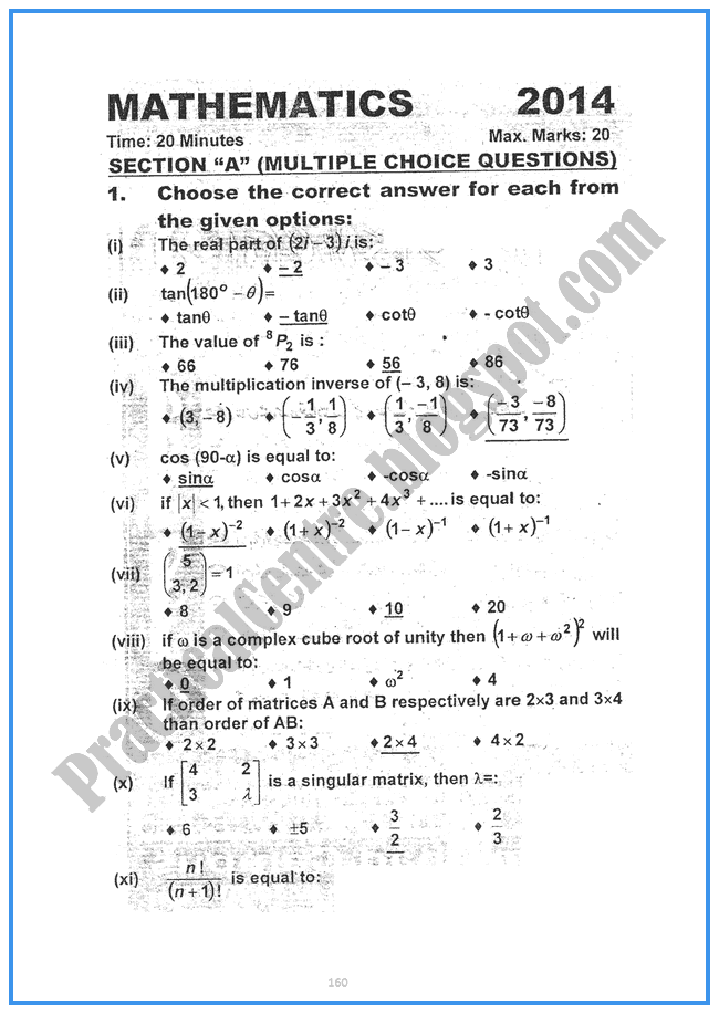 Mathematics-2014-Five-year-paper-class-xi