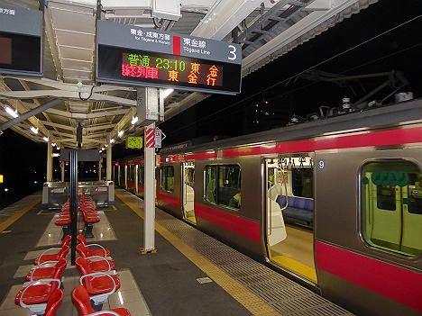 東金線 209系