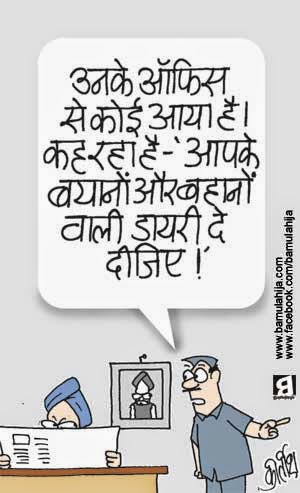 narendra modi cartoon, bjp cartoon, manmohan singh cartoon, nda government, dearness cartoon, mahangai cartoon, inflation cartoon, cartoons on politics, indian political cartoon