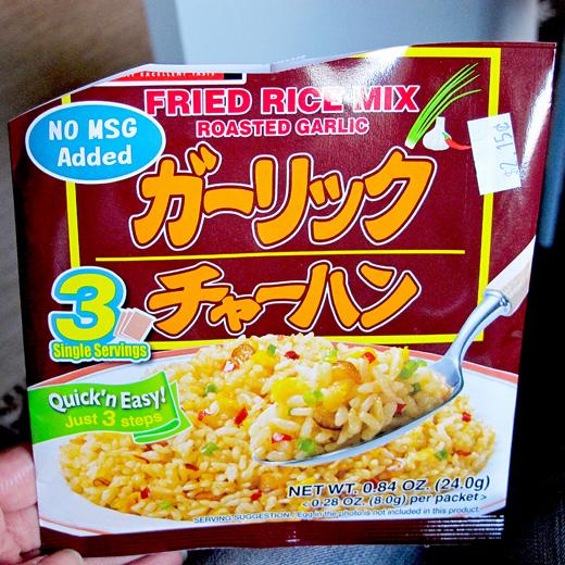 Japanese izakaya recipes spicy garlic fried rice ccuart Image collections