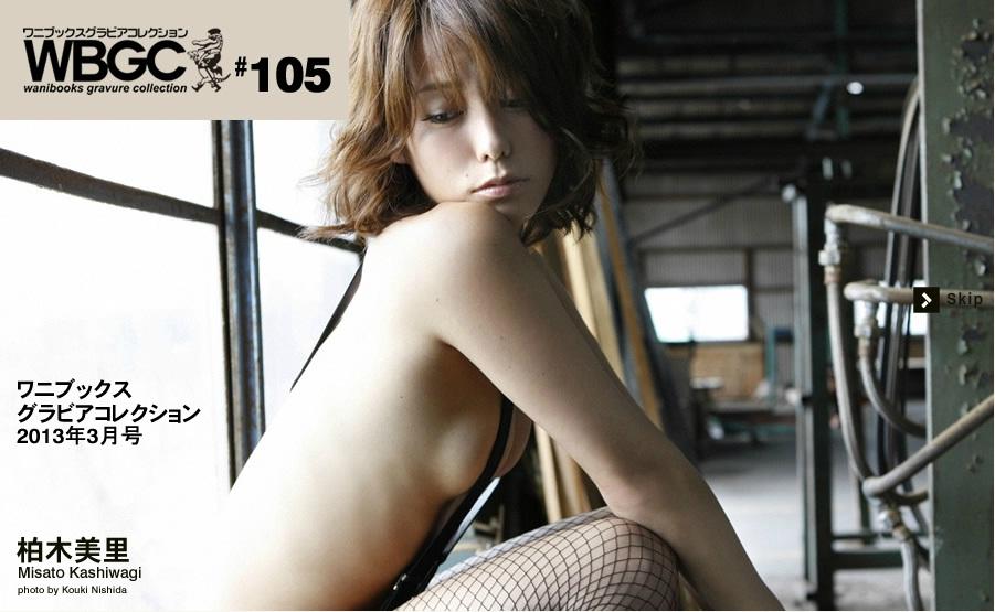 Httnibooke No.105 Misato Kashiwagi 06140