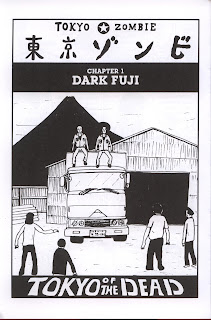 Chapter 1, Tokyo Zombie by Yusaku Hanakuma 1998