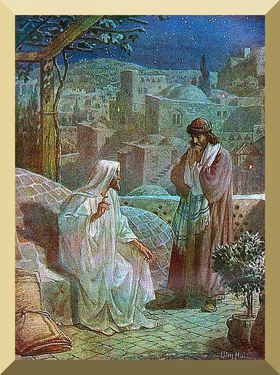 """""""Jesus talking to Nicodemus"""" -- by William Hole"""