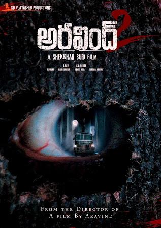 Poster Of Aravind 2 Full Movie in Hindi HD Free download Watch Online Telugu Movie 720P