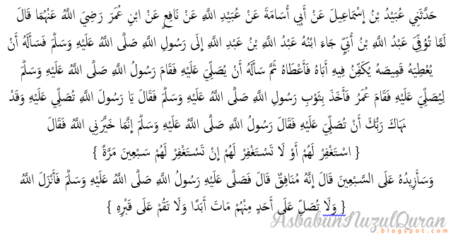 Quran Surat at Taubah ayat 84|Penjelasan