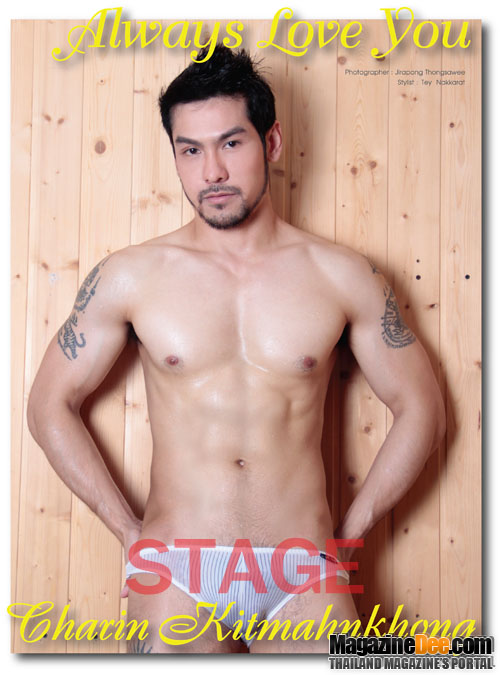 STAGE066 002 Stage 64   Hot Thai Magazine