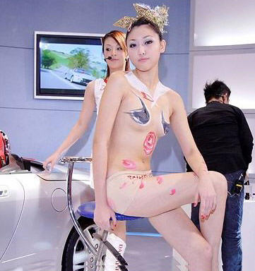 body art girl biking
