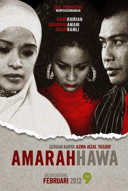 Amarah Hawa