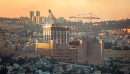 Proyecto Tercer Templo de Salomón
