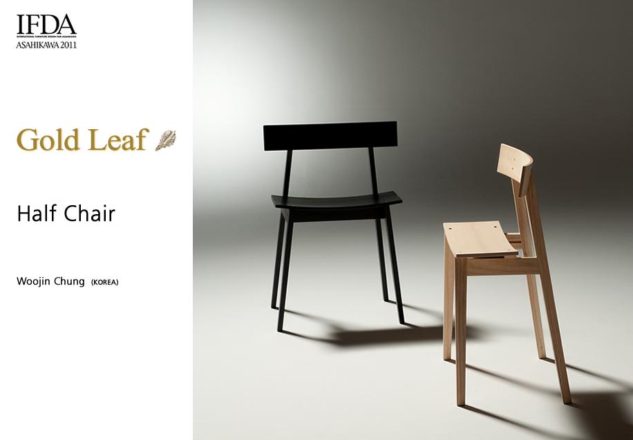 Internaltional Furniture Design Competition 2011. Blush   Flax Hues  Internaltional Furniture Design Competition 2011