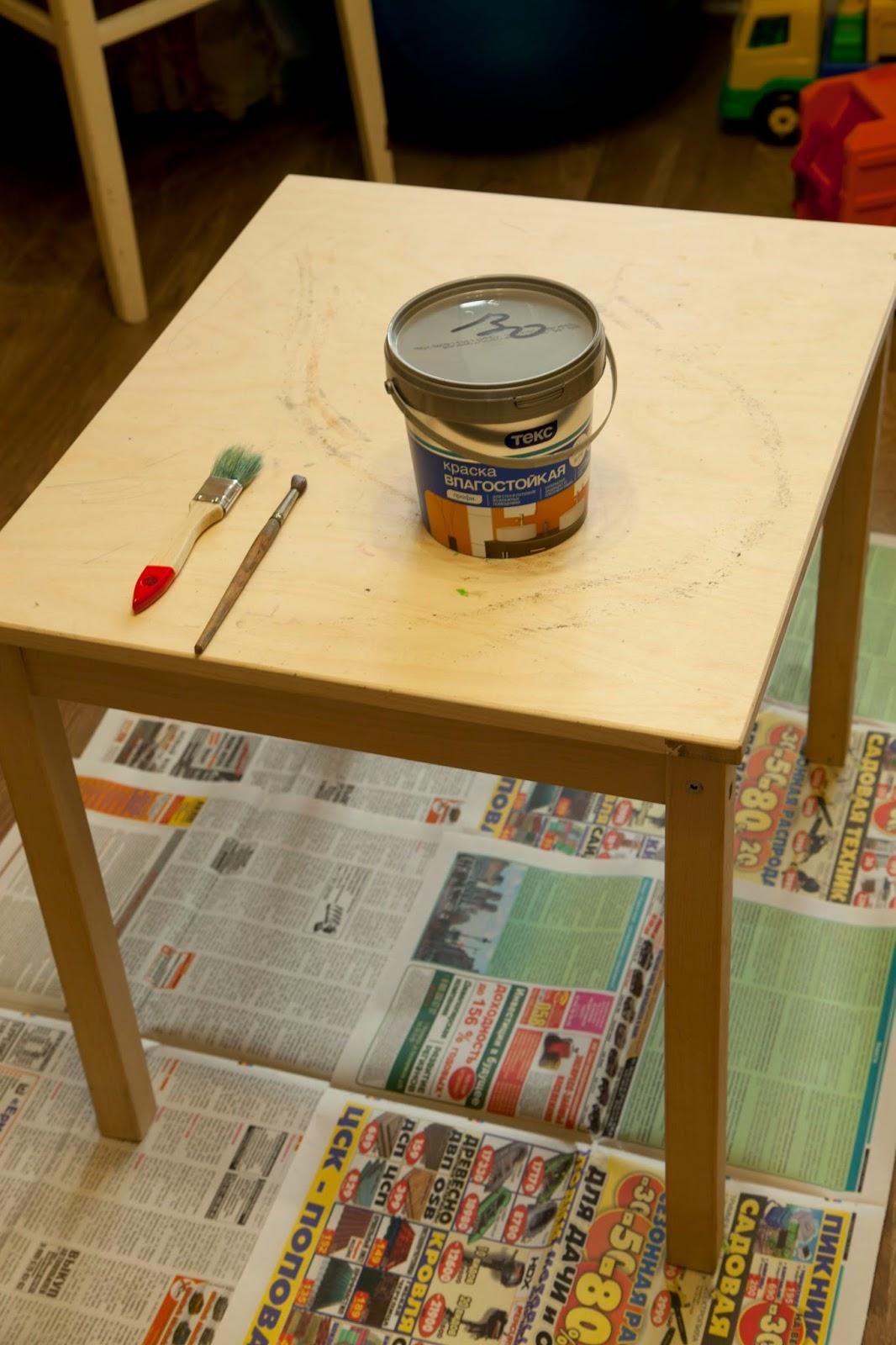 Стол для творчества.