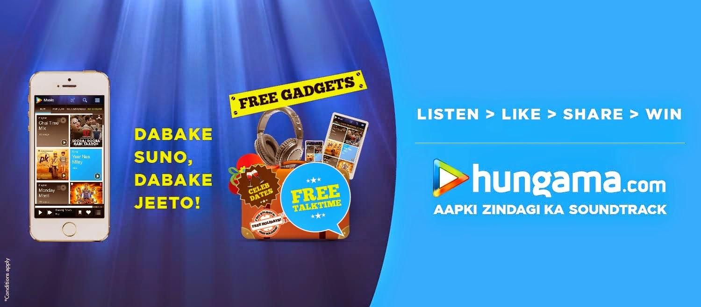 Hungama App Reward