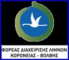 foreaskv