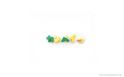 レゴ作品 表札 カンペイ さん