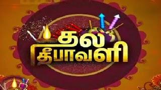 Thala Diwali – Diwali Special