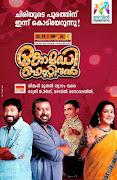 Watch Comedy Festival on 07 022013