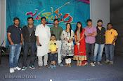 Jagannatakam Trailer launch event Photos-thumbnail-6