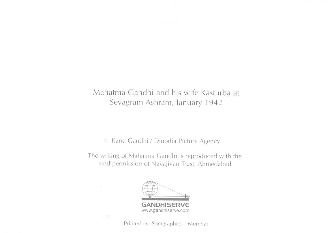 Message Of Mahatma Gandhi Through Philately Etc Mahatma Gandhi