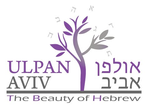 Ulpan Aviv is a Hebrew school in Israel (Jerusalem, Tel Aviv). Ulpan Aviv's ...