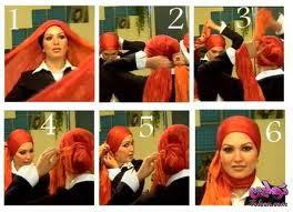 رابطه الحجاب