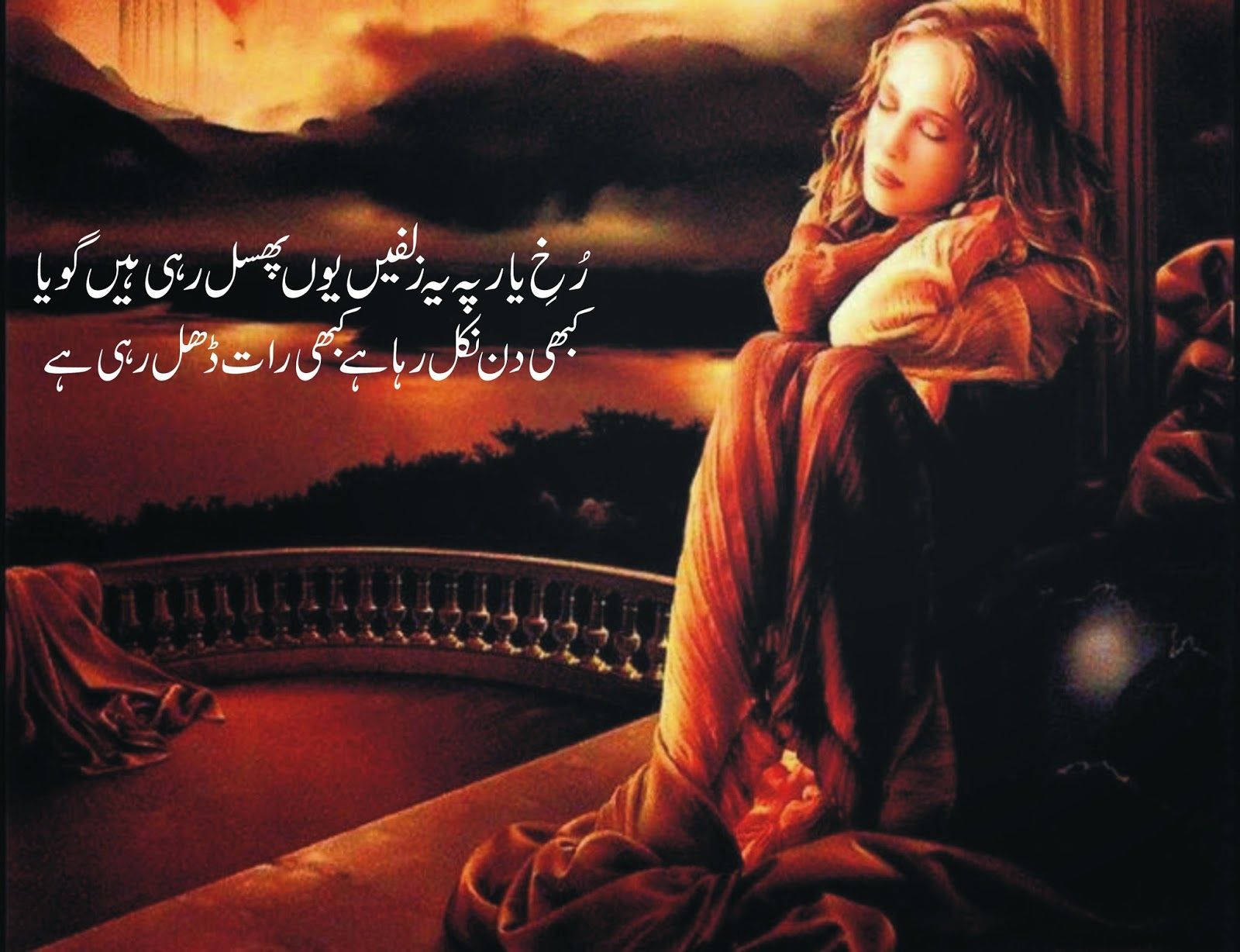 Rukh E Yaar SMS Shayari In Urdu With Image
