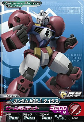 GB (Gage-ing Builder) 1/100 AGE-1 G Wear Titus Arm