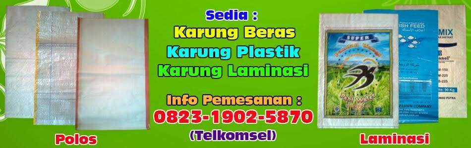 Karung Plastik Laminasi, Karung Beras Laminating,Jual Karung Beras Baru,Karung Beras Plastik 20 Kg