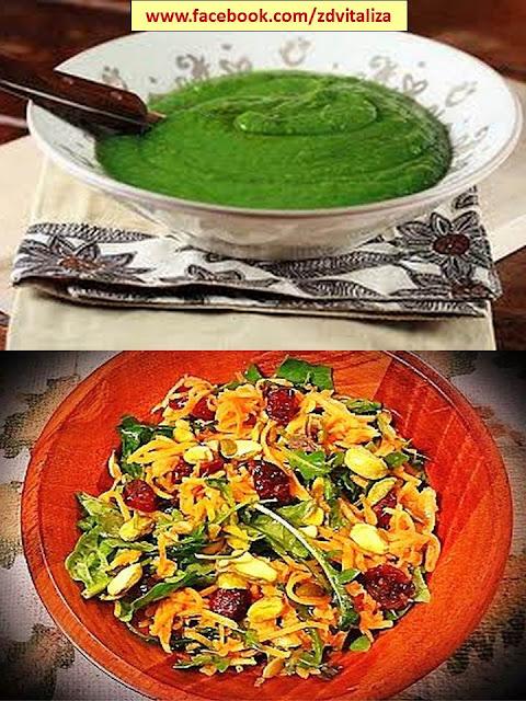 salada de abobora e courgete