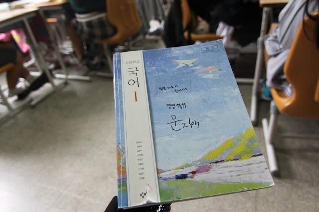 80 Hari di Korea : Hari 14 (Observe Kelas Sains Korea)