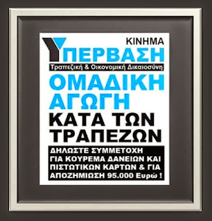 ΩΡΑ ΓΙΑ ΟΜΑΔΙΚΗ ΑΓΩΓΗ