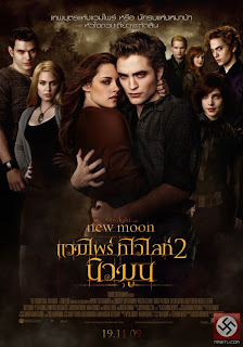 The Twilight Saga New Moon แวมไพร์ ทไวไลท์ 2 นิวมูน