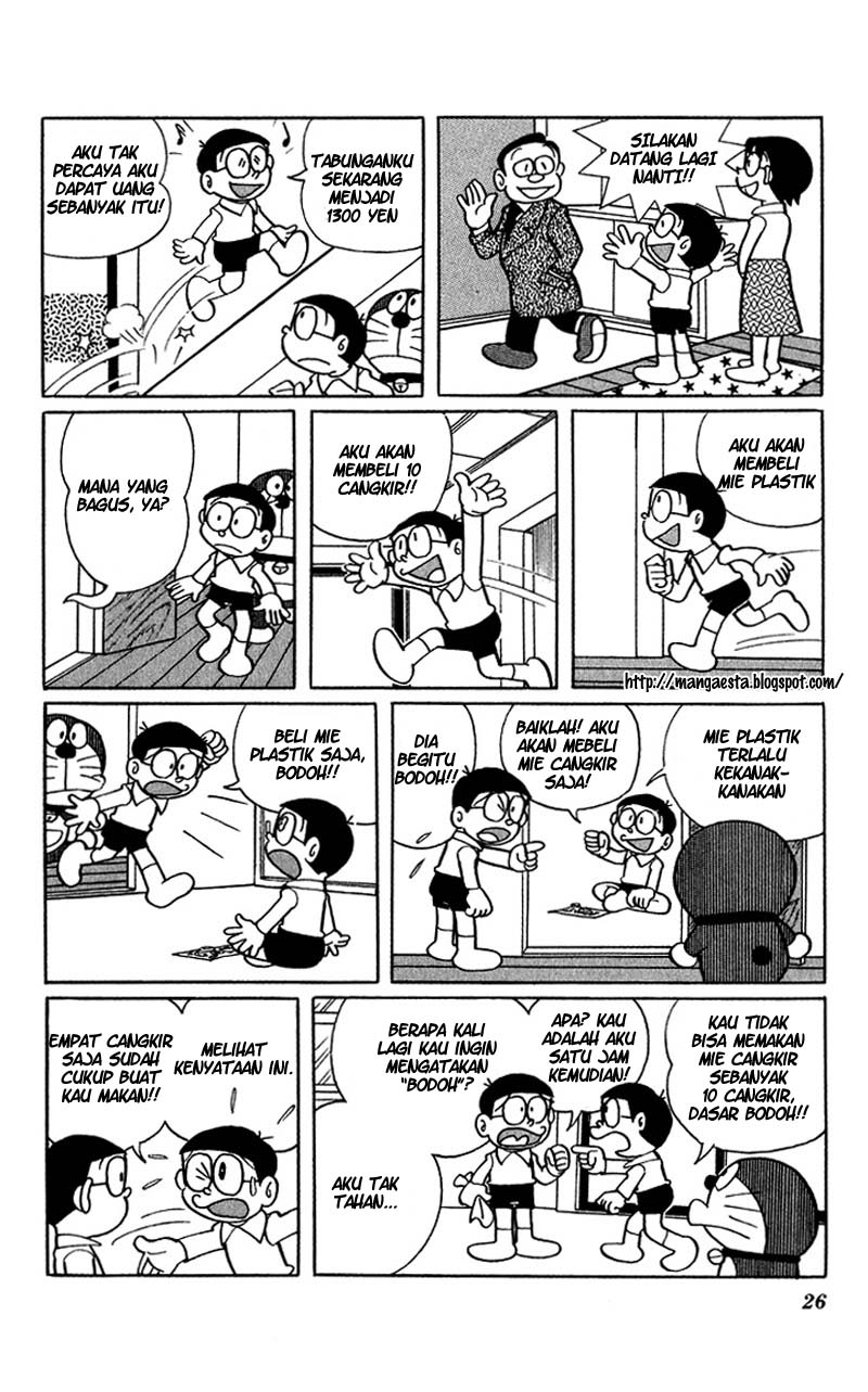 Baca Komik Doraemon Plus Vol 1 Chapter 003 - Halaman 04
