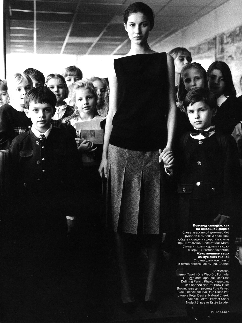 Gisele Bundchen in My favourite big sister / Vogue Russia September 1998 (photography: Perry Ogden, styling: Katharina Flohr)
