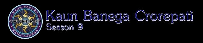 Kaun Banega Crorepati - KBC 2018