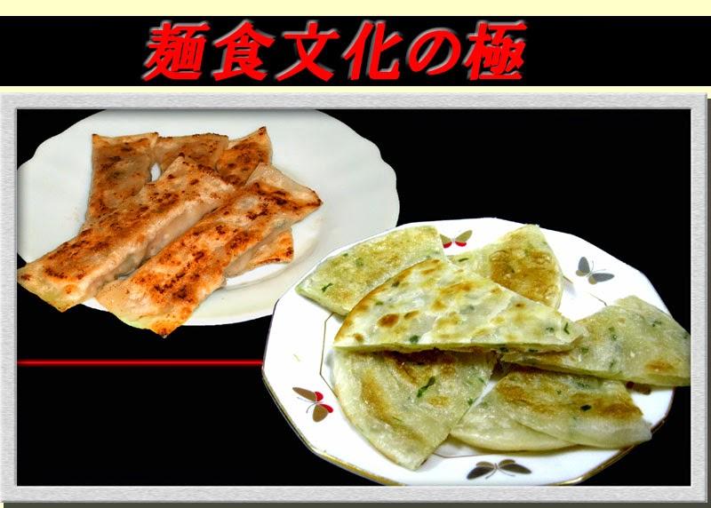 麺食文化の極 一壽 上海特色点心店