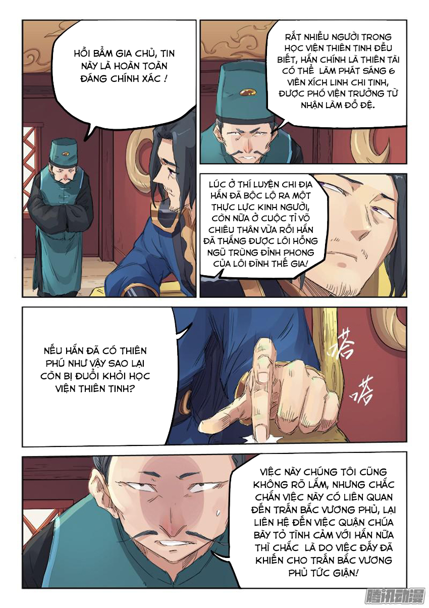 Tinh Võ Thần Quyết trang 4