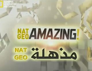 nat-geo-amazing
