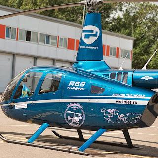 Robinson R-66 completa volta ao mundo em 43 dias