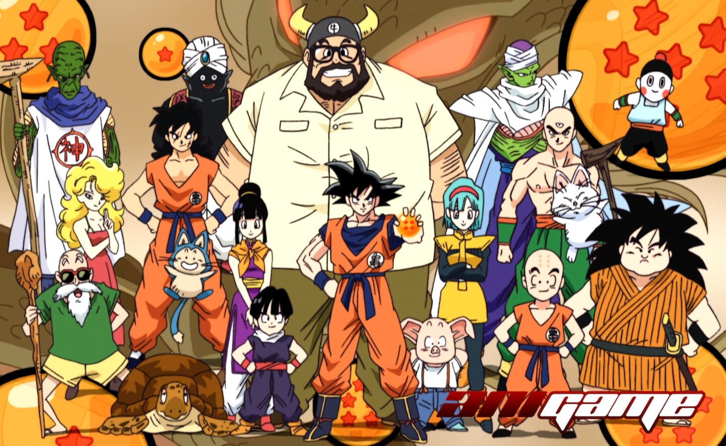 Dragon Ball Z Gt