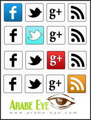 أزرار المواقع الإجتماعية بشكل بسيط وتأثير مميز