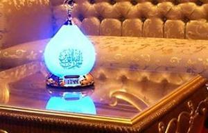 Keadaan Rumah Nabi Muhammad SAW