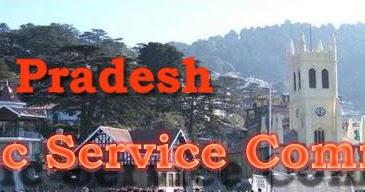 HPPSC Himachal Pradesh Public Service Commission - Asst. Engineer ...