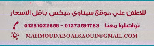 https://www.facebook.com/m.aboalsaoud