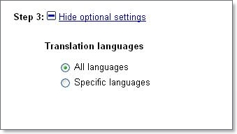 how to add google translate into your website
