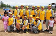 Clubes Campeones 2010 (Softbol)