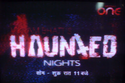 Haunted Nights on Sahara One