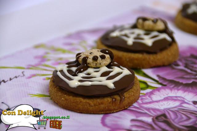 עכביש שוקולדי chocolaty spider